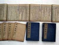 漢方古典5