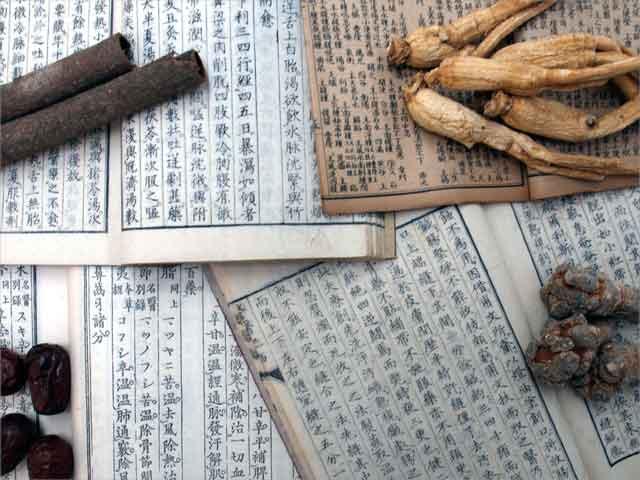 1300年以上続く日本独自の医学 誰でも分る要点